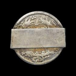 1891 Dime