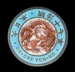 Enameled Yen