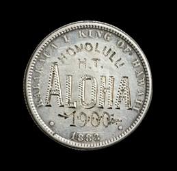 1883 Engraved Hawaiian