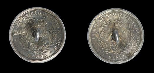 1883 Hawaiian Ten Cents