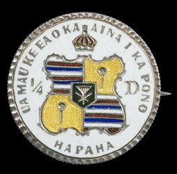 1883 Hawaiian Quarter