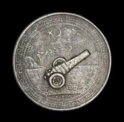 Cannon Silver