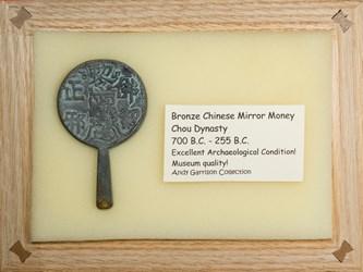 Chinese Mirror Money