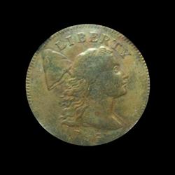 1c 1796 S-85 (1 of 2)