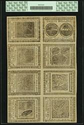 July 22, 1776 Sheet