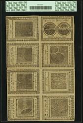 May 20, 1777 Sheet