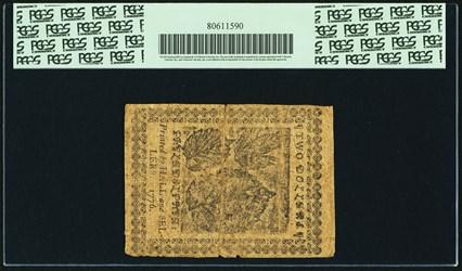 July 22, 1776 $2