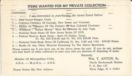 Wayne Homren Numismatic Postcards (Individuals)