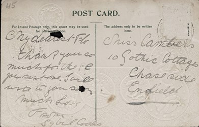 Reverse side: Post-card with national flag, to give information about international coinage