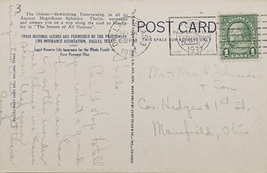 Reverse side: Oriental section, streets of all nations, Texas Centennial Exposition, Dallas