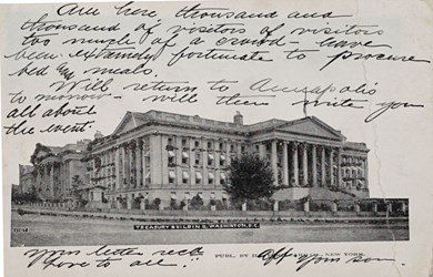 Treasury Building, Washington, D.C.