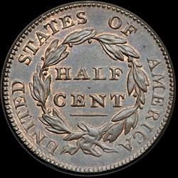 1811 C-1