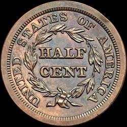 1849 Breen 2-D, Cohen-1