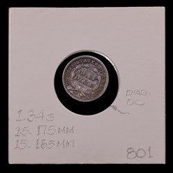 1848, V-5, Medium Date