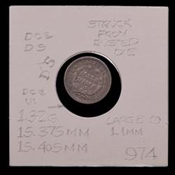 1848-O, V-7, Large O
