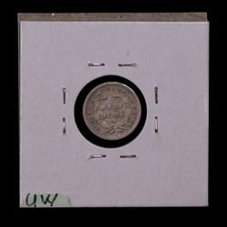 1840-O, V-1, Large O