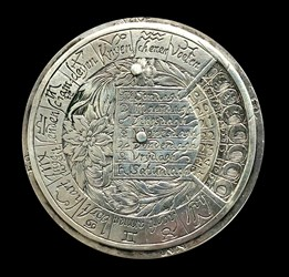 17th century perpetual calendar