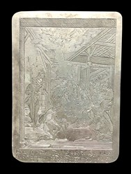 1650, Adoration of the Magi