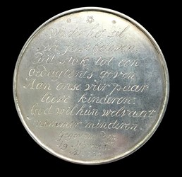 1730, wedding medal