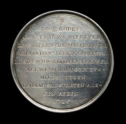 1700, 25th wedding anniversary medal