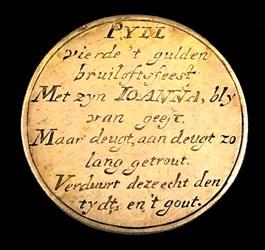 1689, 50th wedding, Pyll & Johanna