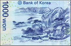 AUTHENTICITY OF PAINTING ON KOREAN BANKNOTE QUESTIONED