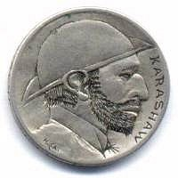 STEPHEN P. ALPERT ARTICLE: A SIBERIAN 3-SIDED HOBO NICKEL