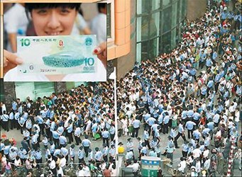 CROWDS RUSH TO PURCHASE NEW CHINESE OLYMPIC COMMEMORATIVE BANKNOTES