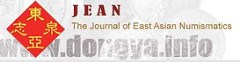 JOURNAL OF EAST ASIAN NUMISMATICS NOW AN ONLINE MAGAZINE