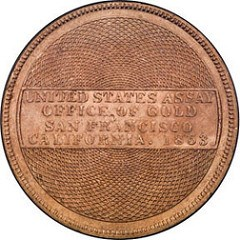 SUSPECT U.S. ASSAY OFFICE OF GOLD $20