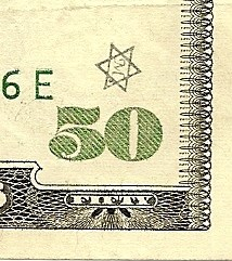 QUERY: SIX-POINTED STAR STAMP ON U.S. PAPER MONEY