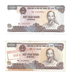 HEAD OF VIETNAMESE COUNTERFEIT BANKNOTE OPERATION TO BE EXECUTED