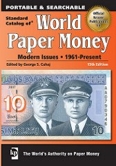 NEW EDITION: WORLD PAPER MONEY MODERN ISSUES, 1961-PRESENT