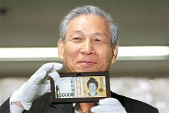 LINES FORM AT BANKS FOR NEW 50,000-WON BILL
