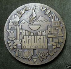 MORE ON EARTHQUAKE MEDALS