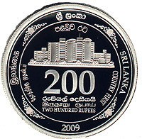 KAVAN RATNATUNGA ON SRI LANKA'S NEW COMMEMORATIVE COIN