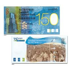 COMMEMORATIVE $150 BANKNOTE ISSUED IN HONG KONG