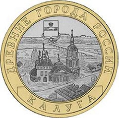 FEATURED WEB SITE: COMMEMORATIVE COINS OF THE BANK OF RUSSIA