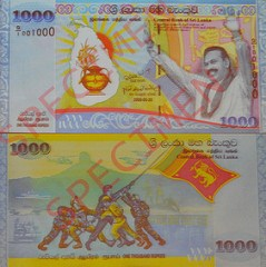 SRI LANKA ISSUES BANKNOTE TO MARK END OF TAMIL WAR
