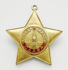 THE RUSSIAN ORDER OF GLORY MEDAL