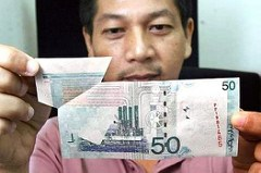 MALAYSIAN BANKNOTE ERROR DISCOVERED