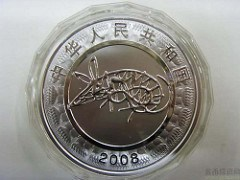 FEATURED WEB SITE: CHINA NUMISMATIC GALLERY