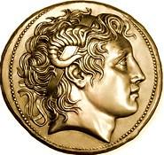 ANCIENT COIN COLLECTORS GUILD SUES U.S. GOVERNMENT