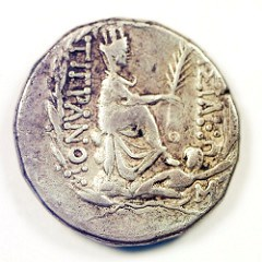 PRINCETON ACQUIRES ANCIENT AND MEDIEVAL ARMENIAN COINS