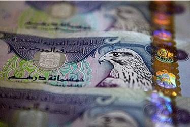 ARABIC BANKNOTE CALLIGRAPHER MOHAMMED AL MANDI