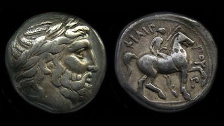 MACEDONIAN ARCHAEOLOGISTS DISCOVER ANCIENT COINS NEAR OHRID