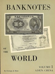 MORE ON THE PIRATED VERSION OF THE STEN WORLD PAPER MONEY CATALOGUE
