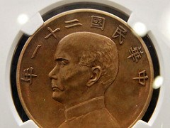 THE HOWARD BOWKER CHINESE COIN COLLECTION