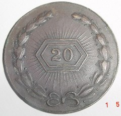 QUERY: UNKNOWN COPPER TOKEN IDENTIFICATION SOUGHT