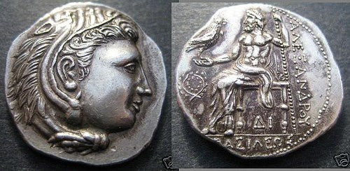 FEATURED WEB SITE: FAKE ANCIENT COIN REPORTS